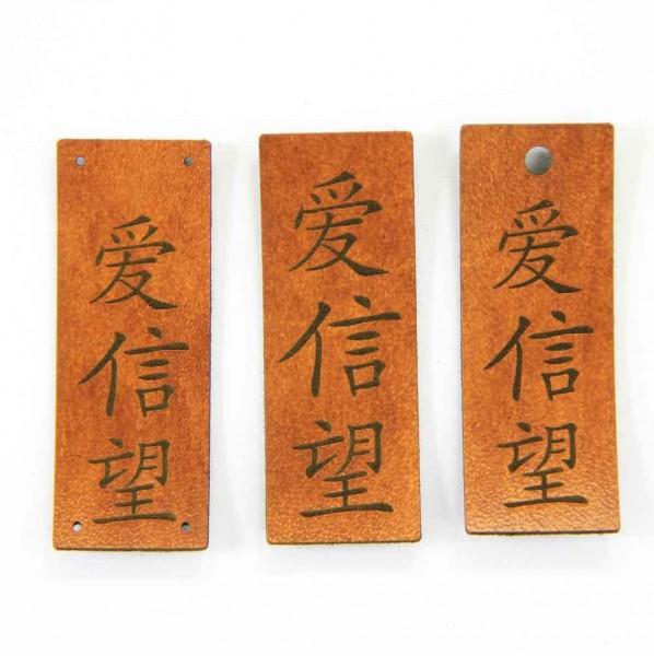 """Kunstleder-Etiketten """"Liebe, Glaube, Hoffnung""""- chinesisches Zeichen, Label"""